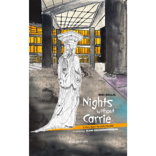 NIGHTS WITHOUT CARRIE