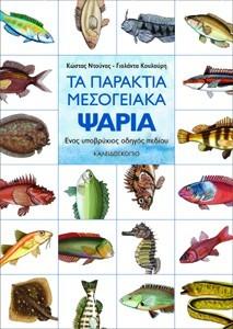 Ψάρια για σας dating ιστοσελίδα