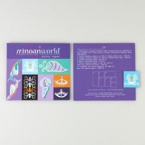 BLUE MAGNET SET