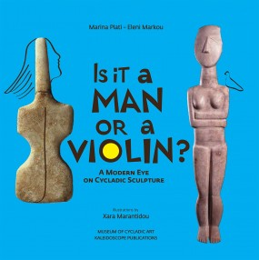 IS IT A MAN OR A VIOLIN?