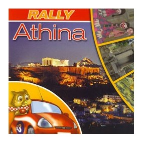 RALLY ΑΘΗΝΑ - RALLY ATHINA