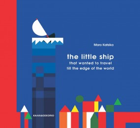 the little ship