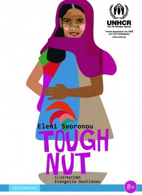TOUGH NUT